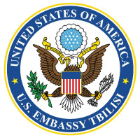 U.S. Embassy in Bangladesh